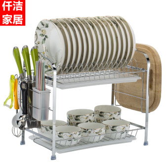 Double Layer double plate dish rack kitchen storage rack