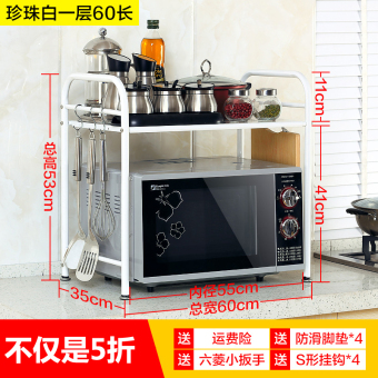 Eleven dimensions of kitchen shelf microwave oven shelf kitchensupplies oven multi-function rack seasoning rack floor
