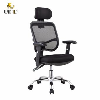 Ergonomic mesh office chair with steel base