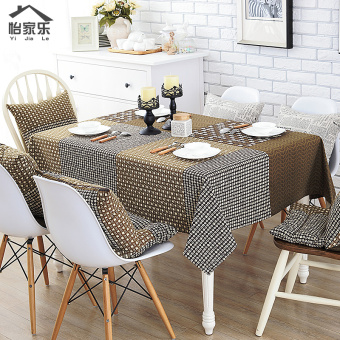 taobao fabric tablecloth table cloth pastoral coffee table
