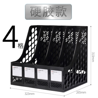 File basket box file frame three in one plastic shelves