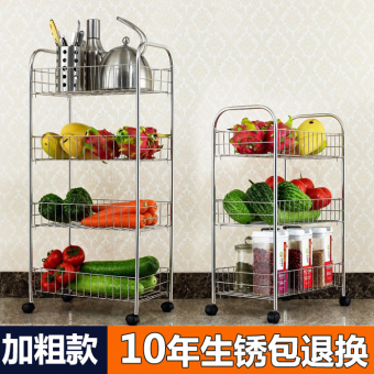 Floor fruit dish basket rack shelf