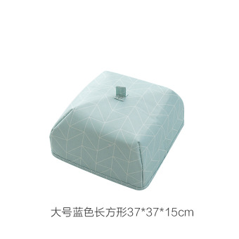 Food anti-fly cover Dustproof Cover food cover