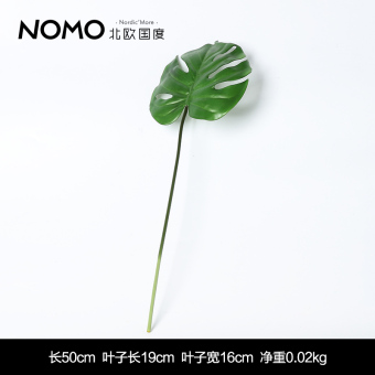 Green Leaves feel living room simulation turtle leaf ornaments artificial flowers