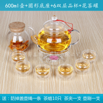 Heat-resistant glass tea pot cup double small cup filter herbal teasuit flower teapot Whole Sets