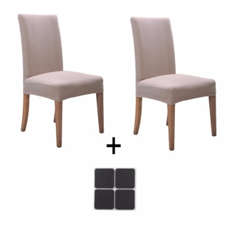 High Quality New Solid 2 Chair Coverings Removable Cases with 8 Black Square Anti-slip Protecting Chair Foot Pads,New Modern Chair Protector Seat Covers For Wedding Banquet Motel (Burgundy,Coffee,Black,Dark purple) - intl