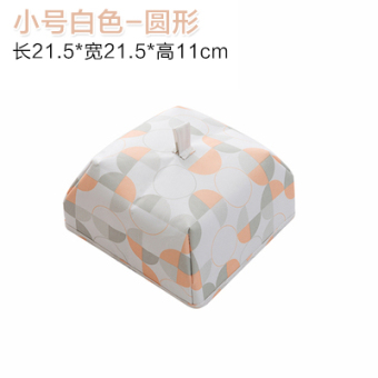 Home folding cover dust cover food cover