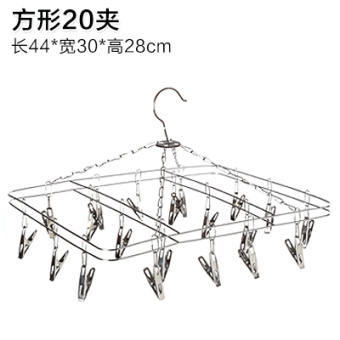 Home multi-functional clip stainless steel drying racks