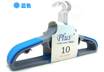 Home Power Dry and Wet Dual Use Anti-slide Plastic Clothes Hanger