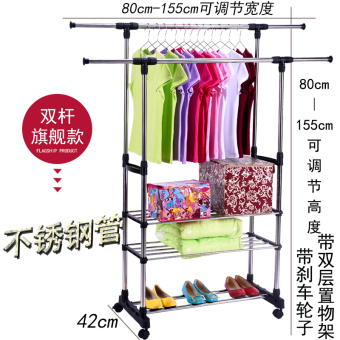 Indoor heart multi-functional Stainless Steel Double Pole folding racks