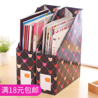 Korean style bedside magazine organizing box file box bookshelf