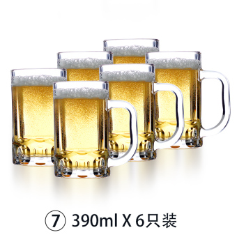 Large No. beer cup beer mug cup
