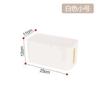 Large wire storage box plastic plug line board socket inserted row Power Set line box data line closing line box management line The