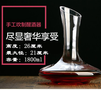 Lead-free crystal glass decanters the harp wine points wine is inverted wine is harp U-swan pot wine