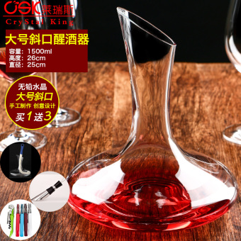 Lead-free crystal wine decanters is