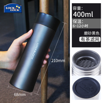 Lock&Lock 400ml men and women student stainless steel cups insulated cup