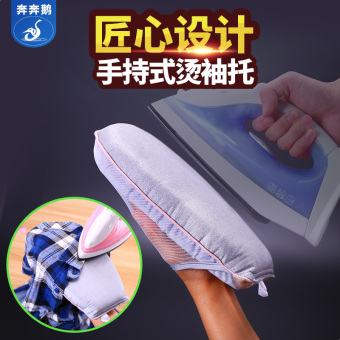 Mini hot clothing board handheld ironing board home iron sponge