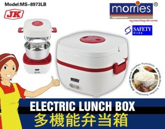MORRIES MS 8973LB 1L ELECTRIC LUNCH BOX (STAINLESS STEEL INNER POT)(12 MONTH WARRANTY)