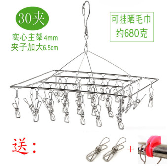 Multi-clip multi-functional socks rack stainless steel hanger