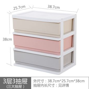 Multi-layer can be superimposed drawer storage cabinets