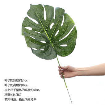 Nordic ins very simple style leaves home wall decoration simulationturtle leaf royal sunflower flower green plant wall hangings