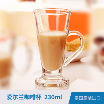 Ocean transparent glass cups imported coffee cup