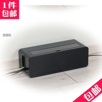 Open sunroof visual power line socket finishing storage box Wire Cable management cable box set line box closing line box inserted row box