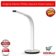 Original Xiaomi Philips Eyecare Smart Lamp 2 Singapore