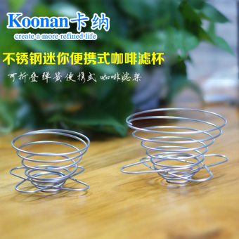 PARK'S stainless steel hand punch filter cup