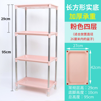 Plastic basin rack toilet floor storage rack bathroom shelf