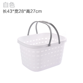Plastic basket bathroom laundry basket large storage basket
