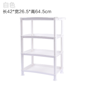 Plastic Bathroom kitchen floor storage cabinet shelf