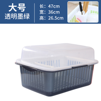 Plastic dish rack dripping dishes shelf cupboard