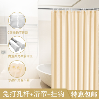 Polyester solid color shower curtain cloth waterproof suit
