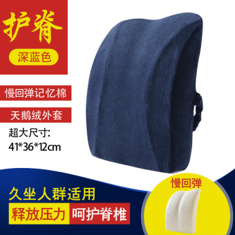 Royal memory cotton lumbar support lumbar cushion office waist cushion chair pillow pregnant women seat back car lumbar pillow