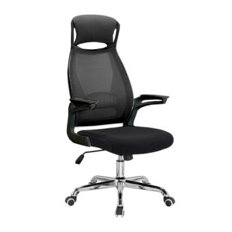 RUBY High Back Mesh Chair | Ergonomic Office and Gaming Chair