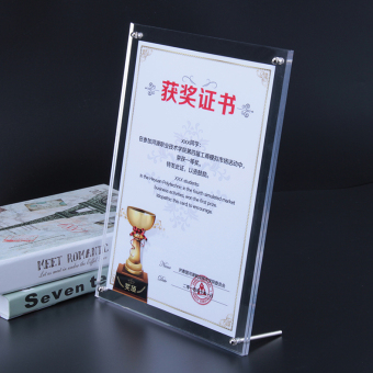 Shan Chen crystal acrylic plexiglass photo frame swing sets 5 6 7 810/12-inch A4 certificate awards box