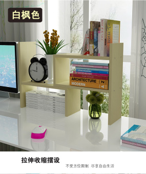 Simple desktop bookshelf table shelf