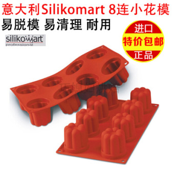 SN7 sf051 into the small flower-shaped cake mold