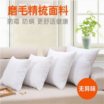 Sofa stitch core square pillow core