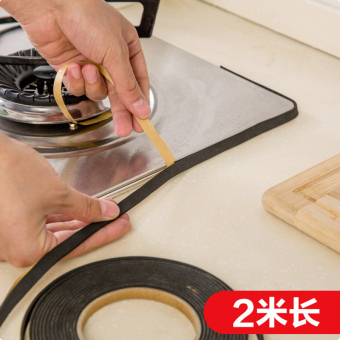 Stove anti-profile tape waterproof seal