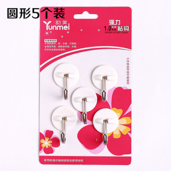 Strong dress bearing traceless nailless clothes hook viscose adhesive hook