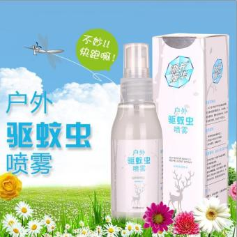 Summer outdoor drive mosquito spray adult children mosquitorepellent liquid baby Outdoor Mosquito drive mosquito anti-bites