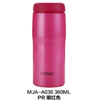 TIGER mja-a048/A036 vacuum stainless steel insulated cup