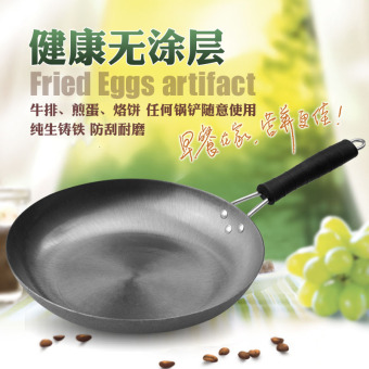 Traditional cast iron pot pig iron