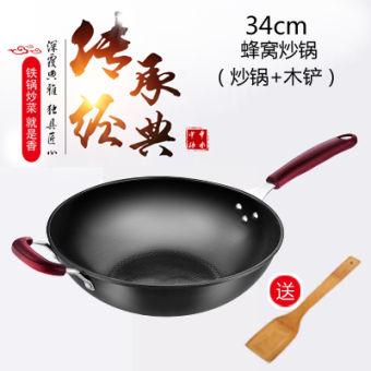 Traditional iron wok cast iron pot