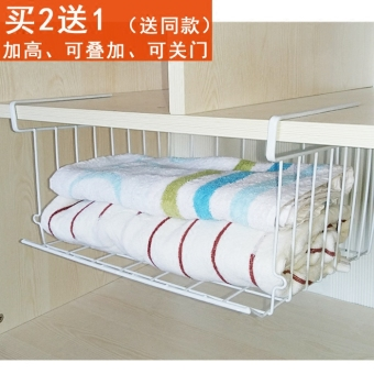 Wardrobe desktop compartment board refrigerator shelf finishing Frame