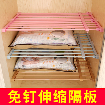 Wardrobe layered partition cabinet storage rack finishing Frame