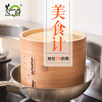 Wood home steamed bread bamboo longti wood steamer