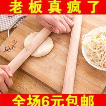 Wooden non-stick pressure surface stick rolling pin